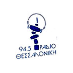 RadioThessaloniki-94.5 Thessaloniki, Greece