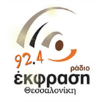 EkfrasiFM-92.4 Thessaloniki, Greece