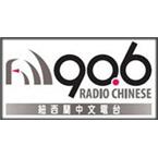ChineseRadio-90.6 Auckland, New Zealand