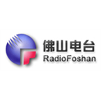 佛山电台FM90.6 Foshan, Guangdong, China